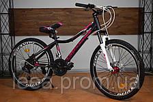 """Подростковый горный велосипед 24"""" Crossride Molly Lady (Ardis) скоростей 21"""", рама: 15"""", цвет в ассортименте"""