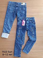 Подростковые джинсы теплые для девочки на травке  р.8-12 лет