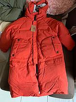 Детская стильная зимняя теплая длинная парка НВА, фото 3