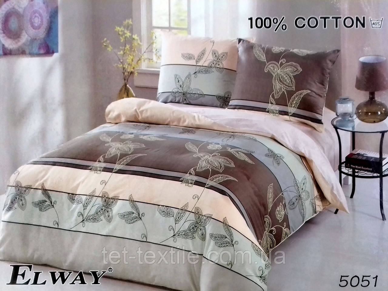 """Комплект постельного белья Elway """"Полуторное"""""""