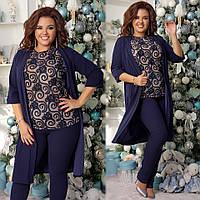 Костюм женский тройка (кардиган+брюки+блуза) в расцветках  38426, фото 1
