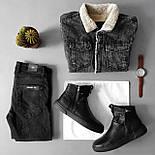 😜 Ботинки - мужские ботинки зимние черные кожанные, фото 2