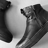 😜 Ботинки - мужские ботинки зимние черные кожанные, фото 8