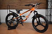 """Детский велосипед 20"""" Ardis Junior 2 литые колеса (передач: 6"""")"""