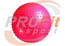 Мяч для фитнеса массажный 55, 65, 75, 85 см, фото 2