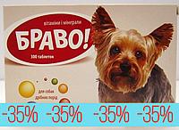 Браво вітамінно-мінеральний комплекс для собак маленьких порід 300шт