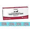 Таблетки Тіопротектін0,1 г гепатопротектор і кардіопротектор для котів та собак №20
