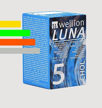 Тест-полоски Веллион Луна холестерин, Wellion Luna CHOL- 5 шт., фото 2