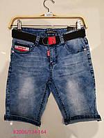 Шорты джинсовые на мальчика , Seagull, в остатке 134 146  рр