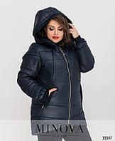Женская зимняя тёплая куртка  №8-189  синего цвета
