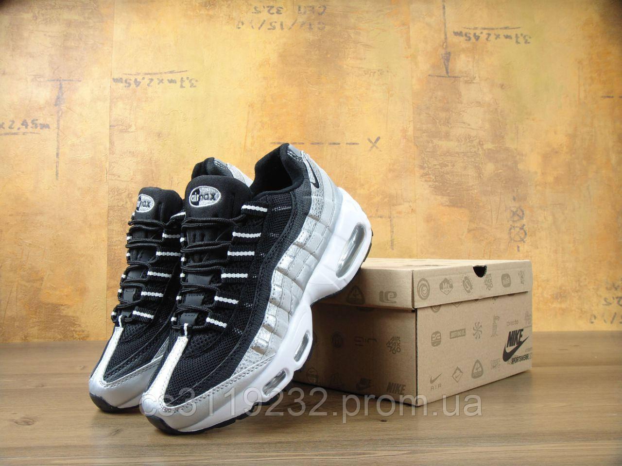 Мужские кроссовки Nike Air Max 95 Essential  (черно-серые)
