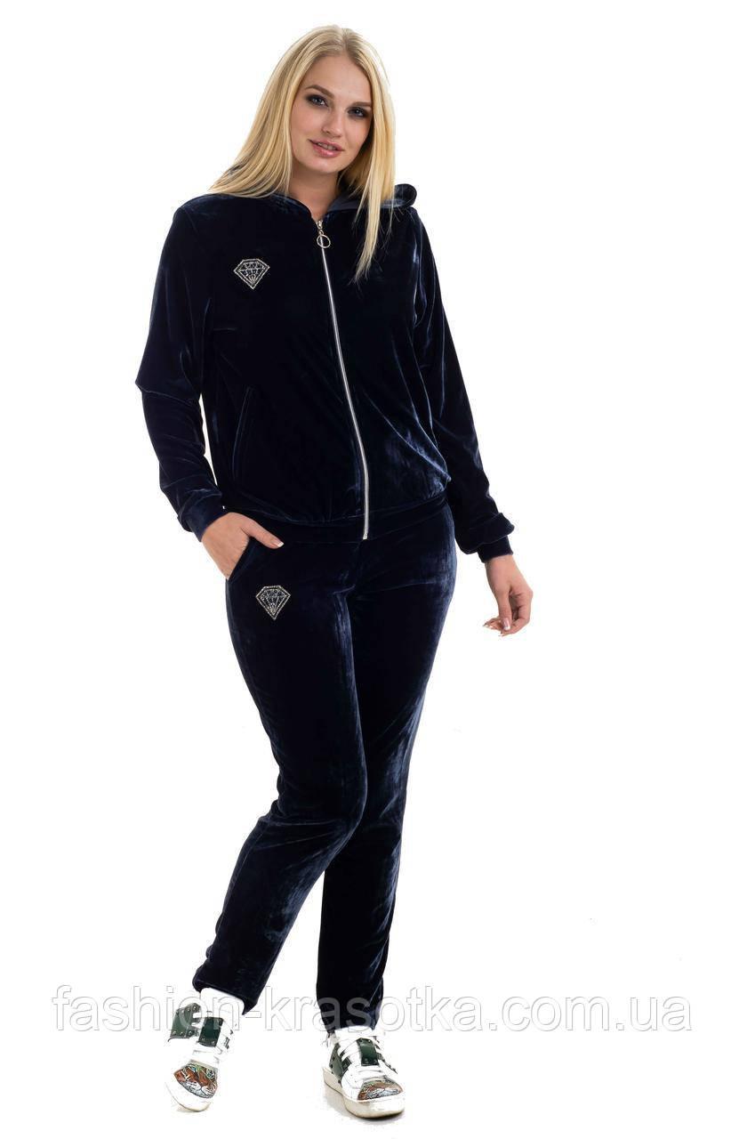 Модный женский велюровый спортивный костюм