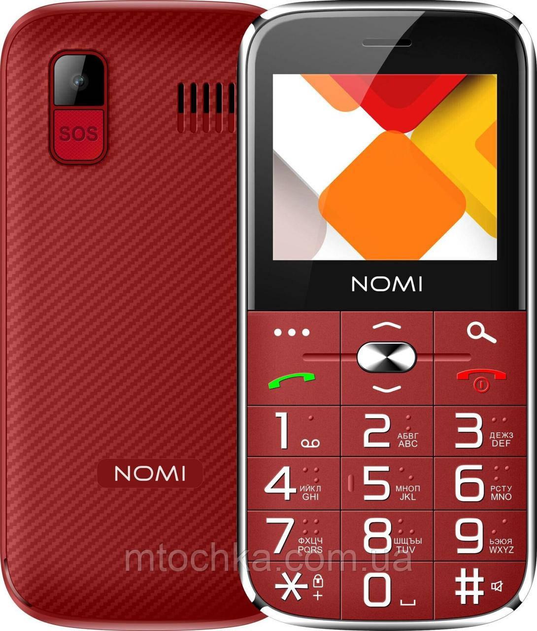 Телефон Nomi i220 Red