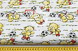 "Отрез ткани ""Мишки-футболисты"" на белом фоне (1597а), размер 57*160, фото 3"