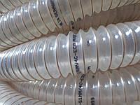 Шланги полиуретановые от 50мм до 350 мм толщина стенки 0,5 мм, гибкие армированные шланги для гибких вставок