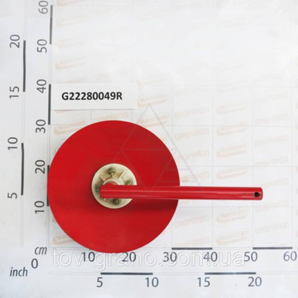 Диск маркера со стойкой G22280049  Gaspardo