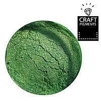 """Перламутровый пигмент """"Green Apple"""" № 119 ArtResin, Зеленое Яблоко. Концентрированный. Для смолы"""