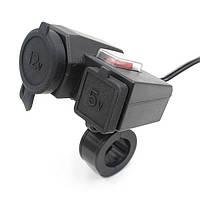 Зарядки, прикуриватели, USB на руль