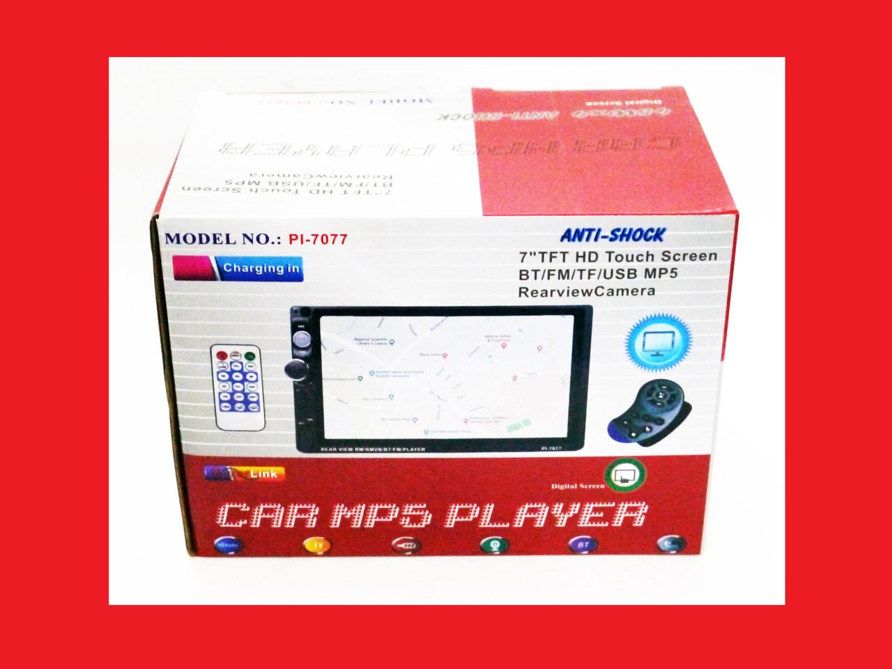 2din Магнитола Pioneer Pi-7077 USB+BT+SD пульт на руль (короткая база)