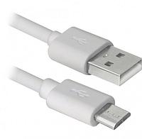 Кабель USB - Micro USB длина 20 см Белый
