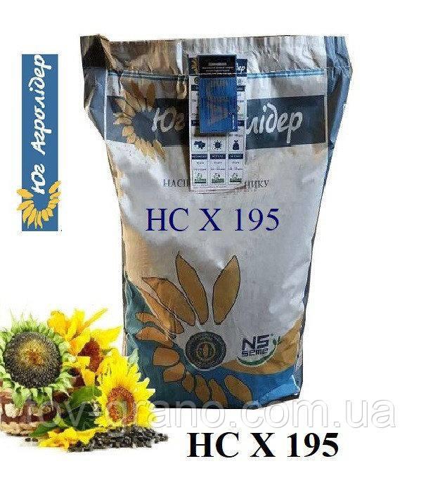 Семена подсолнечника Юг Агролидер HC X 195 Екстра