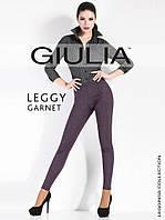 Леггинсы женские облегающие Leggy Garnet ТМ Giulia