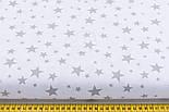 """Лоскут ткани """"Звёздная россыпь"""" с серыми звёздами на белом фоне, № 2401 размер 23*80, фото 3"""