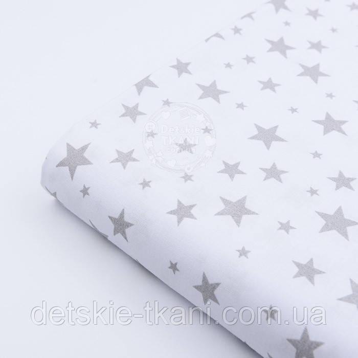 """Лоскут ткани """"Звёздная россыпь"""" с серыми звёздами на белом фоне, № 2401 размер 23*80"""