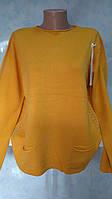 Красивый женский свитер с камешками по бокам и карманами
