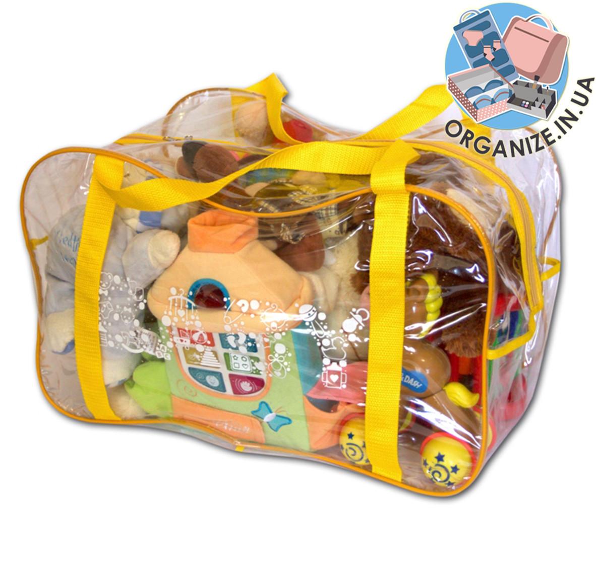 Сумка в пологовий будинок/для іграшок ORGANIZE (жовтий)