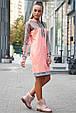 Молодежное женское платье 1216.3673 персик (S-L), фото 4