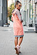 Молодежное женское платье 1216.3673 персик (S-L), фото 5