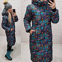 Зимнее женское длинное пальто Авангард черное цветной принт 42 44 46, фото 1