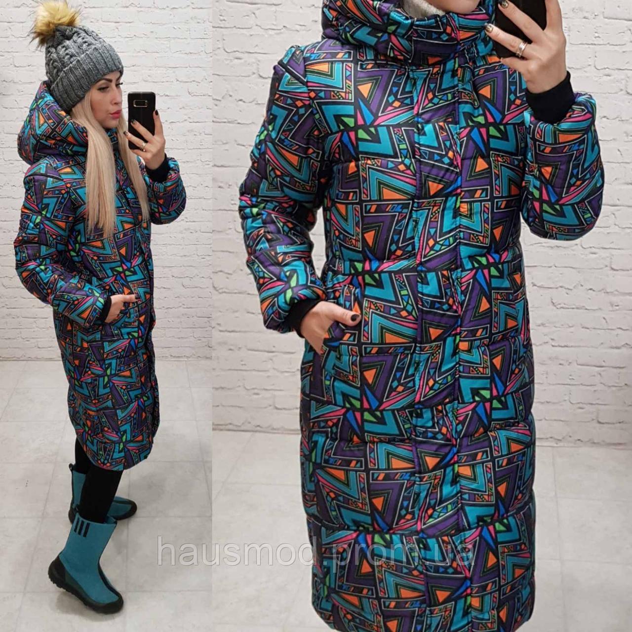 Зимнее женское длинное пальто Авангард черное цветной принт 42 44 46