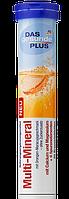 Шипучие витамины Multi-Mineral Brausetabletten 20 шт (49 шт/уп)