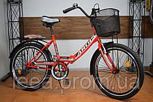 """Городской складной велосипед 24"""" Ardis Fold (передач: 1"""")"""