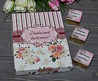 Шоколадный набор бабушке, фото 1