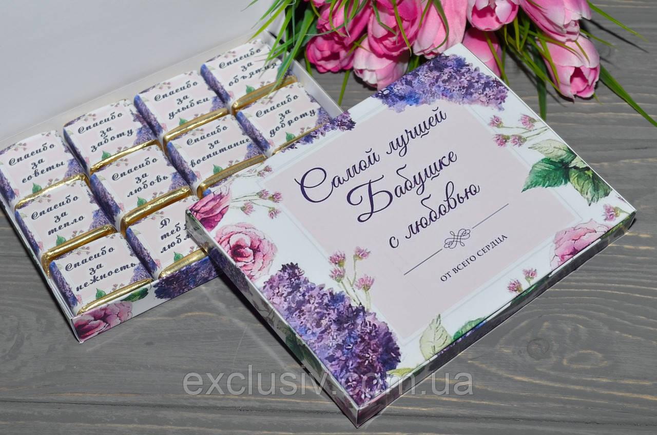 Шоколадный набор Самой Любимой Бабушке, фото 1