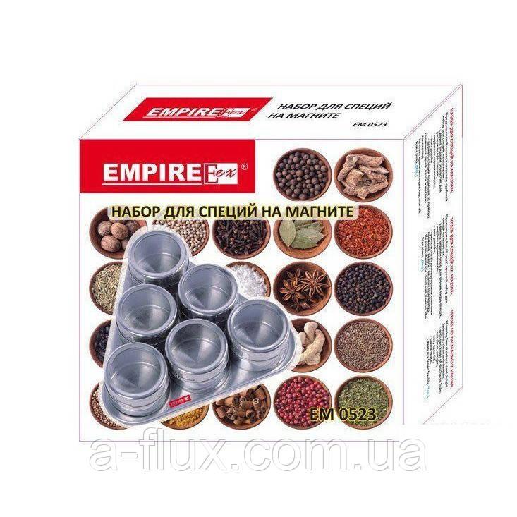 Емкость нержавеющая круглая для специй на магните (набор 7 пр) Empire 0523