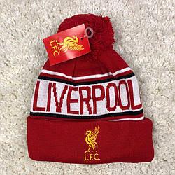Шапка зимняя с бубоном Ливерпуль красная