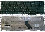 Клавиатура для ноутбука Acer Aspire 5335, 5735, 6530G Matt Black