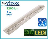 Светильник влагозащищенный под LED лампы Т8  ЕВРОСВЕТ 2х1200мм SH-40 IP65 Slim