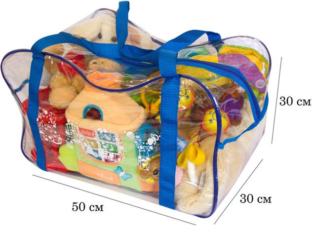 сумка для хранения игрушек купить украина