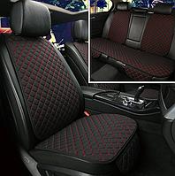 Чехлы накидки на сиденье автомобиля Can перед и зад