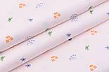 """Сатин ткань """"Клевер и дикий укроп"""" голубой и оранжевый на бледно-розовом №2493с, фото 5"""