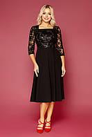 Черное вечернее платье большого размера. XXL, XXXL