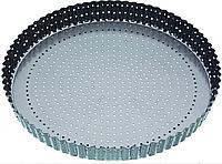 Форма для выпечки перфорированная со съемным дном 30 см