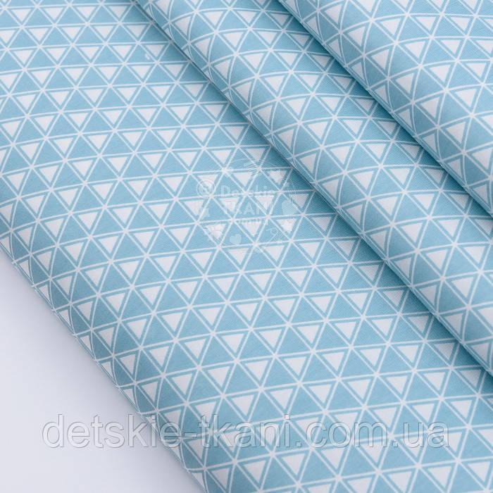 """Сатин тканина """"Подвійні трикутники"""" бірюзово-білі, №2490с"""
