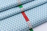 """Сатин ткань """"Двойные треугольники"""" бирюзово-белые, №2490с, фото 2"""
