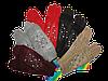 Перчатки женские меховые вязанные стразы